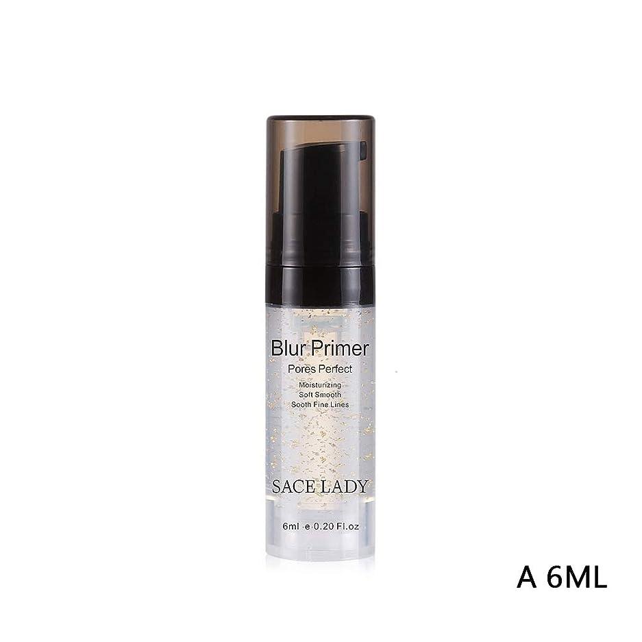 絶滅情熱実装するCutelove 化粧下地 保湿化粧液 金箔入り ブライトアップ 柔らかい肌へ 6ml