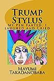 Art Stylus Bewertung und Vergleich