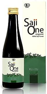 サジーワン Sajione サジージュース 300ml 初回限定 お試し おひとり様1回限り 有機JAS オーガニック 鉄分補給