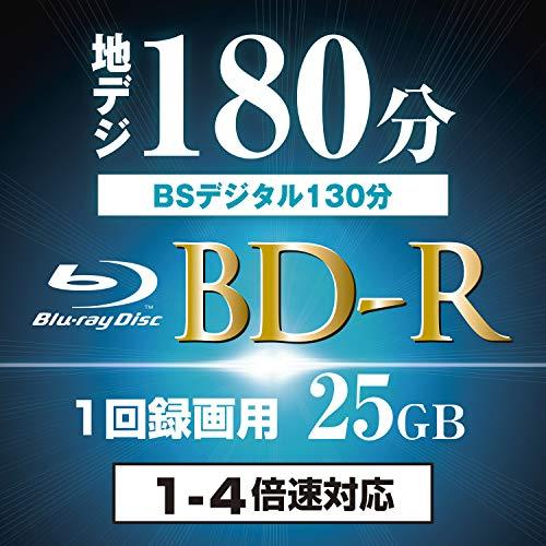 山善キュリオムBD-R(1回録画用)(片面1層/1-4倍速/50枚スピンドル)25GBBD-R50SP