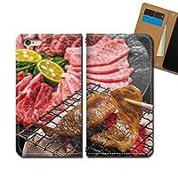 Xperia 10 III A102SO ケース スマホケース 手帳型 ベルトなし 焼肉 牛肉 ステーキ フード 手帳ケース カバー バンドなし マグネット式 バンドレス EB330010118005