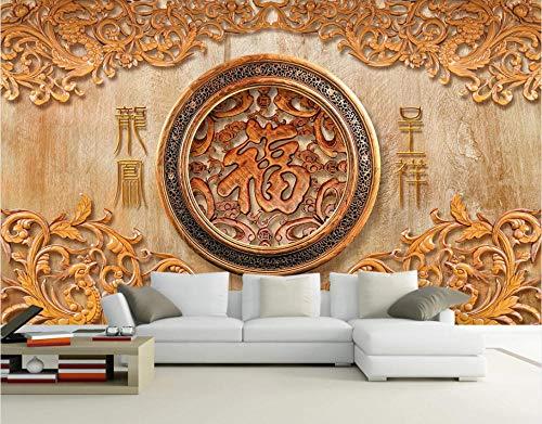Beeld op hout, hoge kwaliteit, draak en Phönix Cheng Xiangfu woord TV sofa achtergrond wanddecoratie schilderij 300(L) x200(H) cm