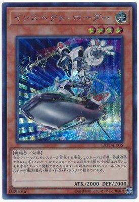 Yu-Gi-Oh! Inspect Boarder EXFO-JP035 Secret Japanese