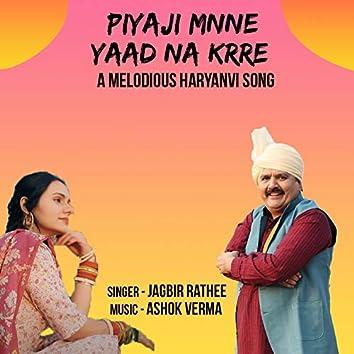 Piyaji Mnne Yaad Na Krre (feat. Bani Kaur, Vicky Kajla)
