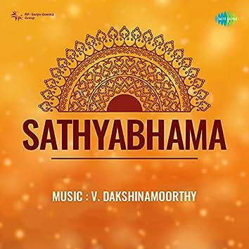 """Kadinde Karaluthudichu (From """"Sathyabhama"""") - Single"""