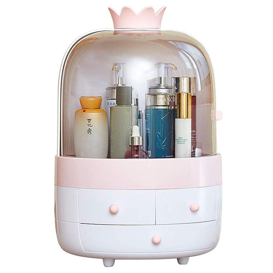 化粧品収納ボックス メイクボックス コスメ収納 大容量 卓上収納 蓋付き 引き出し式 3層 持ち運び 防水防塵 スキンケア用品入れ 小物入れ ジュエリーケース 化粧品スタンド 可愛い キュート 家庭用