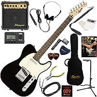 Squier エレキギター 初心者 入門 スクワイヤーのエントリーモデル。 10wアンプが入ったスタンダード15点セット Bullet Telecaster/BLK(ブラック)