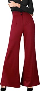 VFSHOW Womens Flare Bell Bottom Pockets Wide Leg Culottes Work Business Pants