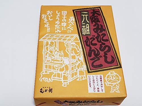 【元祖】元祖 大阪みたらしだんご 12個入り お土産 むか新 大阪産名品