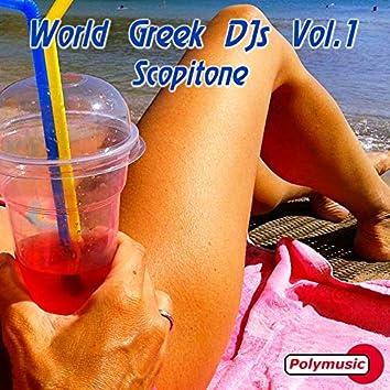 World Greek DJs Vol. 1