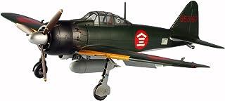 ハセガワ 1/48 日本海軍 三菱 A6M5b 零式艦上戦闘機 52型 乙 戦闘第166飛行隊 プラモデル 09428