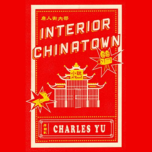Interior Chinatown cover art