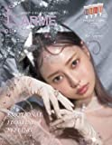 LARME(ラルム) 2020年 01 月号 [雑誌]
