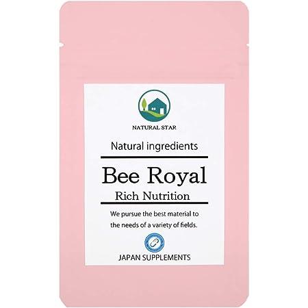 蜂の子 サプリメント Bee Royal 60粒