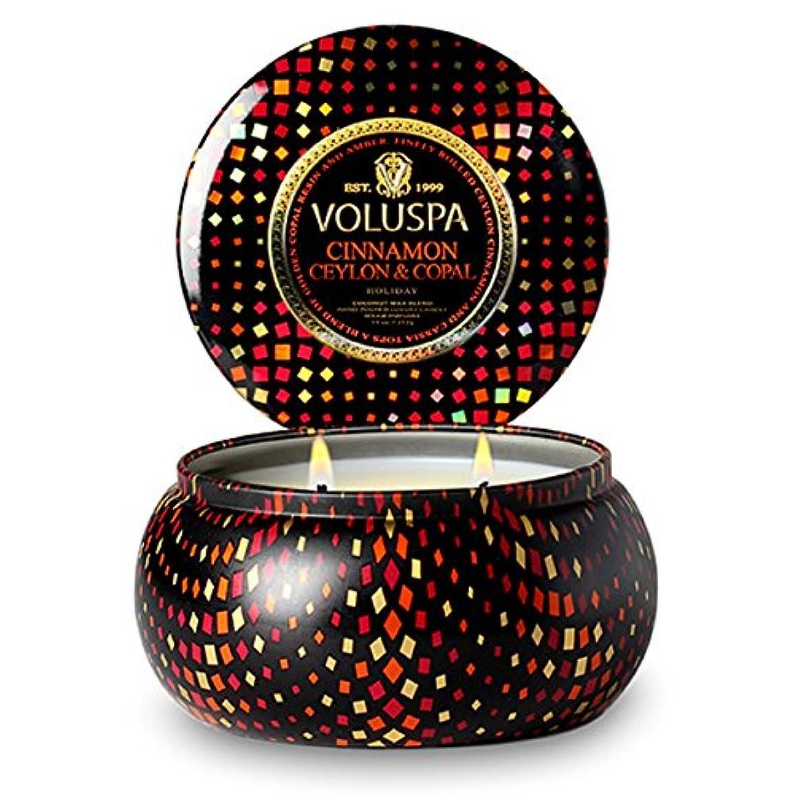 興奮ゴールド閃光Voluspa ボルスパ メゾンホリデー 2-Wick ティンキャンドル シナモンセイロン&コーパル CINNAMON CEYLON&COPAL MASION HOLIDAY 2-ウィック Tin Glass Candle