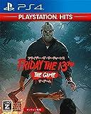 フライデー・ザ・13th:ザ・ゲーム [日本語版] [PlayStation Hits] [PS4] 製品画像