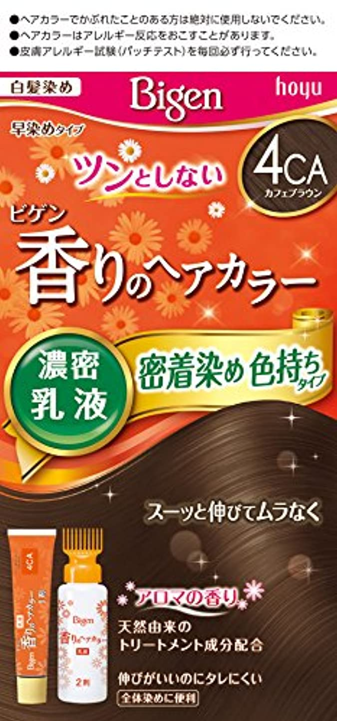 れる遮る原因ホーユー ビゲン香りのヘアカラー乳液4CA (カフェブラウン) 1剤40g+2剤60mL [医薬部外品]