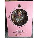 カードキャプターさくら 木之本桜 Stars Bless You 1/7スケール ABS&PVC製 塗装済み完成品フィギュア