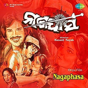 Nagaphasa (Original Motion Picture Soundtrack)