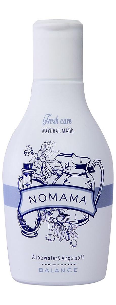 ペインティングせせらぎ広大なNOMAMA(ノママ) ナチュラルミックスローションAA<BALANCE>