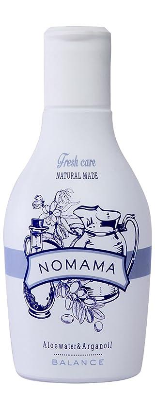 アラバマ勝利した数学者NOMAMA(ノママ) ナチュラルミックスローションAA<BALANCE>