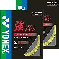 YONEX(ヨネックス) 強チタンBG65TI バトミントン用 単張りガット×2張りセット ゲージ0.70mm レモンイエロー BG65TI-046-2SET