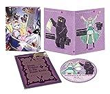 魔王城でおやすみ 1[Blu-ray/ブルーレイ]