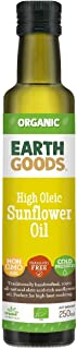 Earth Goods Organic High Oleic Sunflower Oil 100% Natural; Transfat Free; Cold Pressed; 250ml