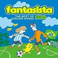 ファンタジスタ~ザ・ベスト・オブ・サッカー・ソングス 2014~