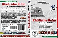 Rhaetische Bahn - Die aktuellen Triebfahrzeuge