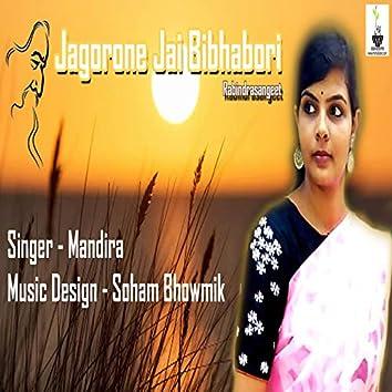 Jagorone Jai Bibhabori - Single