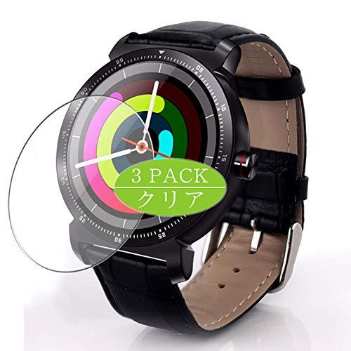 Vaxson - Protector de pantalla compatible con reloj inteligente inteligente K88H PLUS, protector de película Ultra HD [no vidrio templado] TPU flexible película protectora