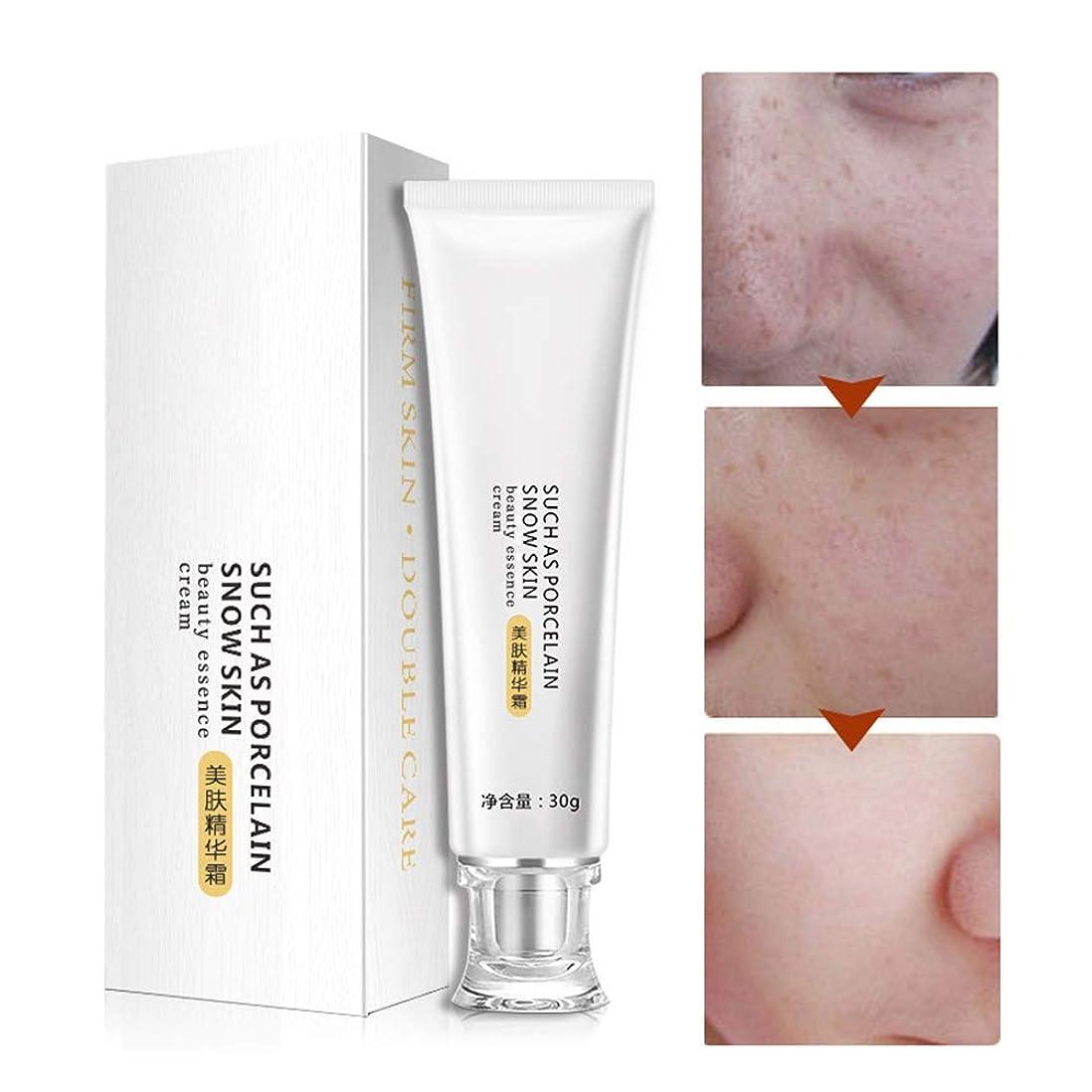 ノミネートハグ効率的に美白クリーム 保湿クリーム エッセンスクリーム 再生クリーム 色素沈着低減クリーム シミ取りクリーム 肌に栄養を与え ホワイトニング/ブライトクリーム 透明感 補水 そばかす/色素沈着低減 リフト/引き締め 淡斑 美白 美肌 美容 引き締め 毛穴改善 フェイシャルフレーク除去 肌を明るく 顔用 しみ/シワ対策 男女兼用