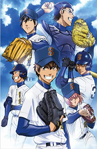 28x43cm Anime Ace of the Diamond Poster-Room Decoration-Cafe Bar-Home Decoration Theme, 11x17inches