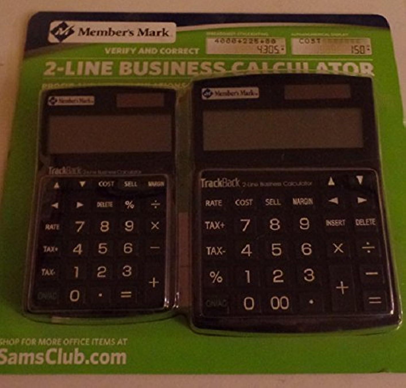 憧れ支配的考えたMember 's Mark複線ビジネス電卓コンボ、ブラック