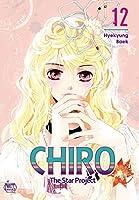 Chiro The Star Project 12 (Chiro: The Star Project)