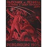 USSR 1905 Russian Revolution Lenin Propaganda Advert Large