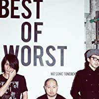 Mo'some Tonebender - Best Of Worst [Japan CD] COCP-36672 by M.A.A.M
