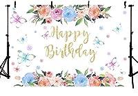 女の子のための新しい蝶お誕生日おめでとう装飾の背景カラフルな花の水彩花の写真の背景スタジオ写真小道具バナービニール7x5ft