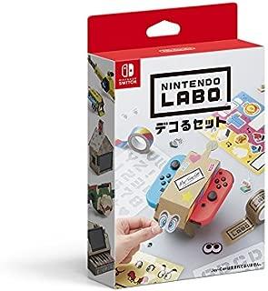 Nintendo Labo デコるセット - Switch