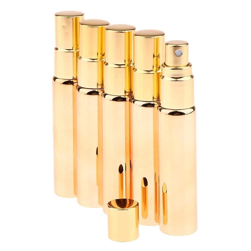 アドバイス頭ボクシングCUTICATE 空の香水瓶 香水スプレーボトル アトマイザー 旅行携帯便利 香水噴霧器 詰替え容器 5本入 - シャイニーゴールド