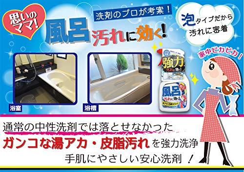 友和 ホームケア お風呂汚れ用詰替400ml