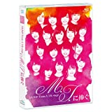 AKB48 Team A 7th stage 「M.T.に捧ぐ」 Blu-ray