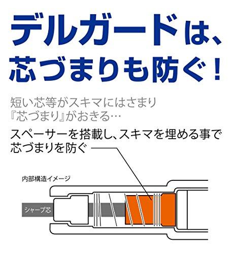 ゼブラシャープペンデルガード0.5ホワイトP-MA85-W