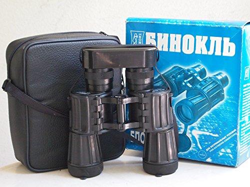 Baigish BPO 10x42 Russisches Militär Fernglas Binoculars