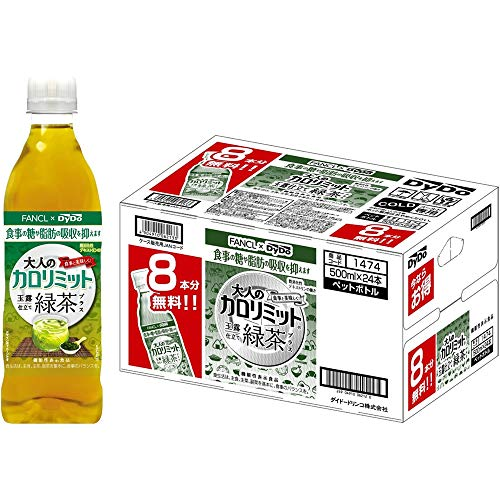 ダイドードリンコ 大人のカロリミット 玉露仕立て緑茶プラス 500ml ペットボトル 48本 (16+8本入×2 まとめ買い)