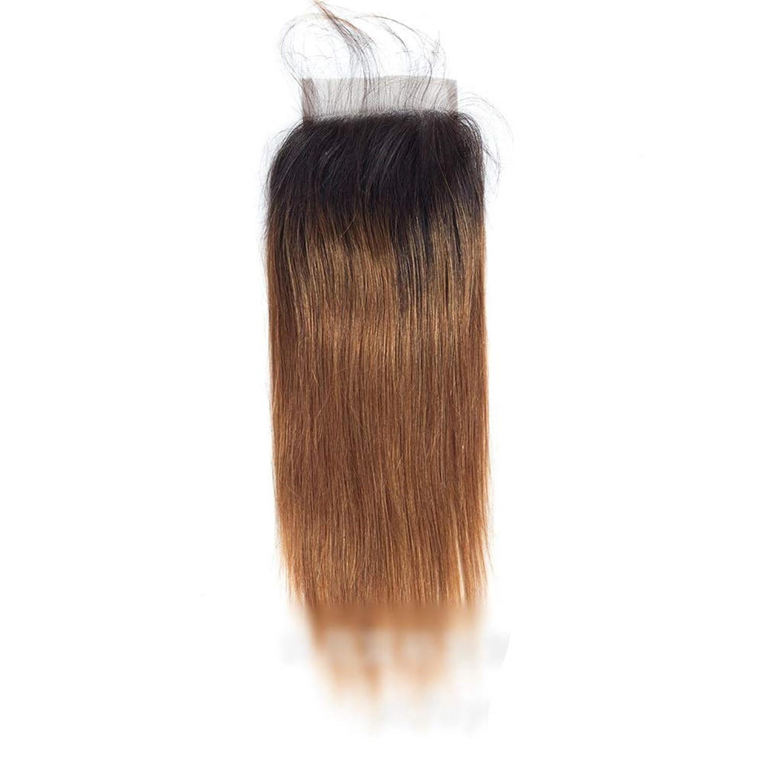 走るおびえたみすぼらしいかつら ブラジルストレート横糸人間の髪の毛4 x 4