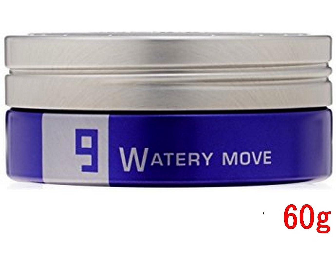 硬いさまよう大洪水【ルベル コスメティックス】トリエ オム ワックス ウォータリームーブ 9 60g