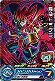 スーパードラゴンボールヒーローズ PUMS10-09 魔神ドミグラ