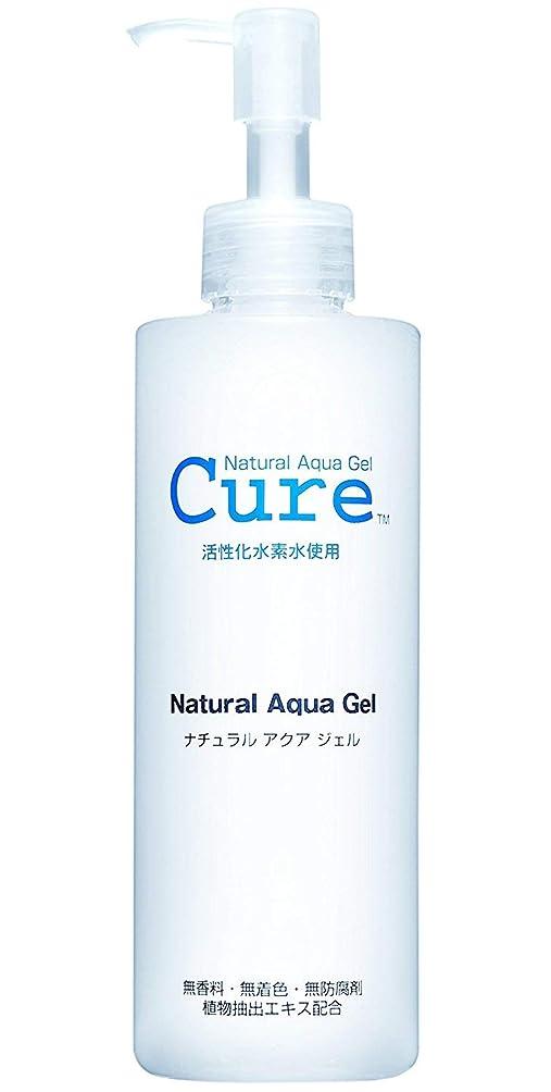 左検出器酸Cure(キュア) ナチュラルアクアジェル Cure 単品 250g